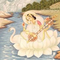 Saraswati:  Invoking Assistance to Write